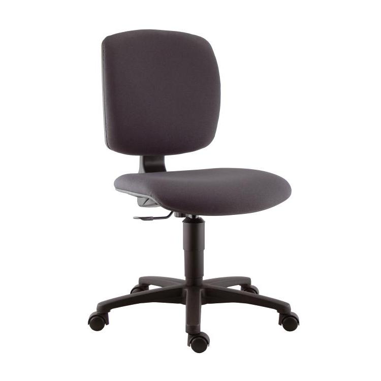 chaise de bureau klimo textile enduit. Black Bedroom Furniture Sets. Home Design Ideas