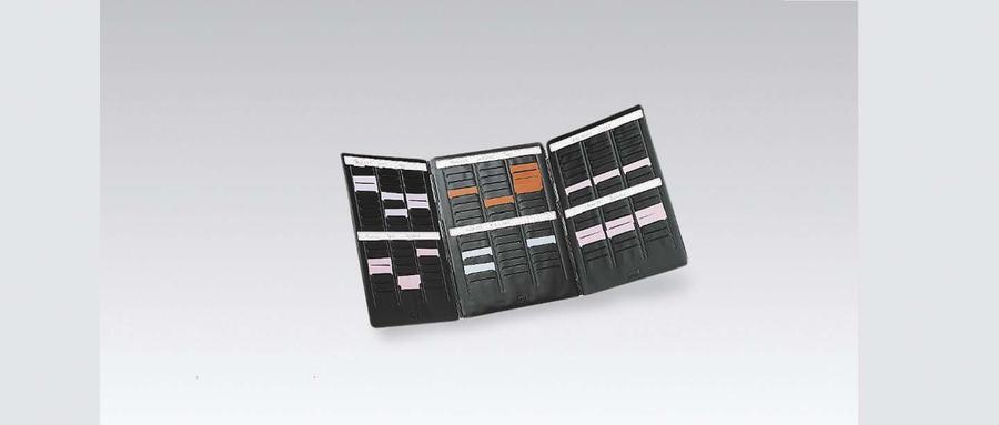 planning portatif fiche t volet central livr sans fiches. Black Bedroom Furniture Sets. Home Design Ideas
