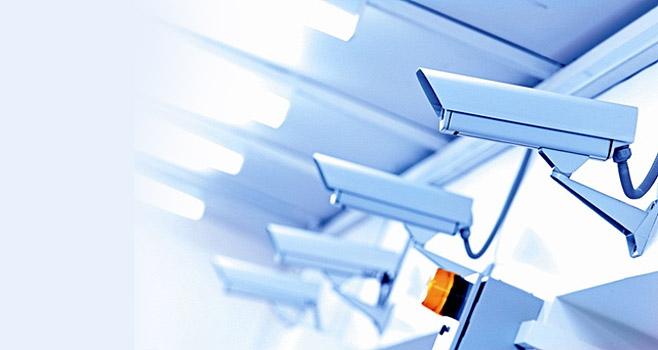 Système de sûreté électronique